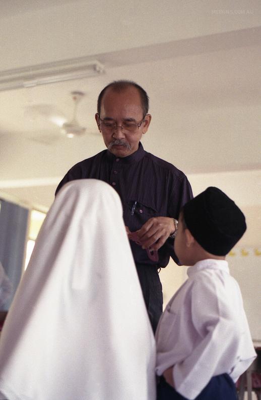 Education reform project in Brunei