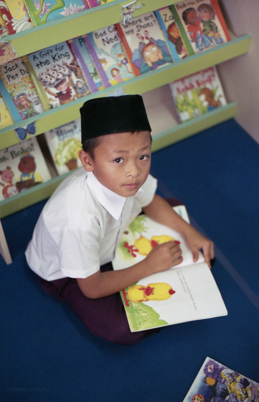 Education reform project in Brunei
